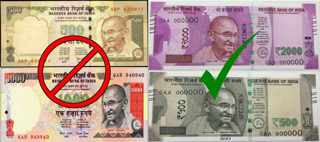 how-to-change-old-500-1000-rupee-notes-in-bank
