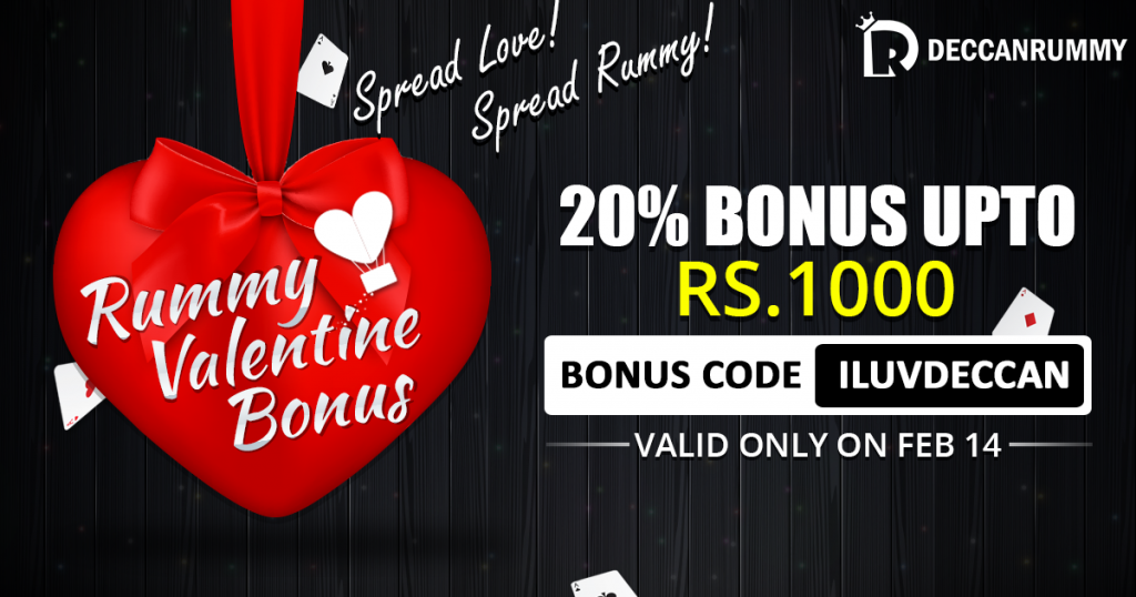 Valentine Bonus