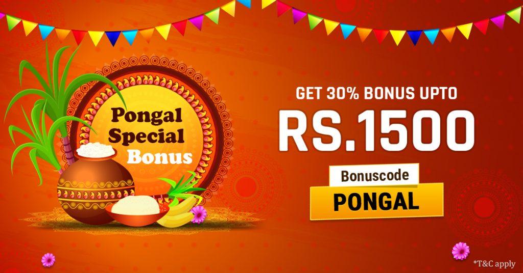 Pongal Bonus