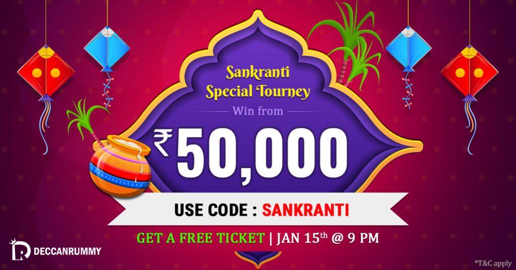 Sankranti Special Tournament