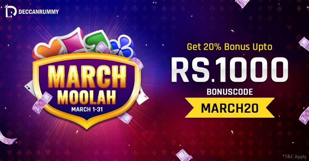 March Moolah