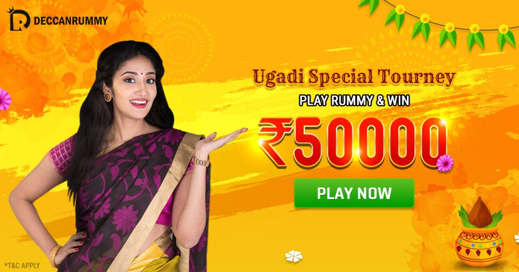 Ugadi SPecial Tournament