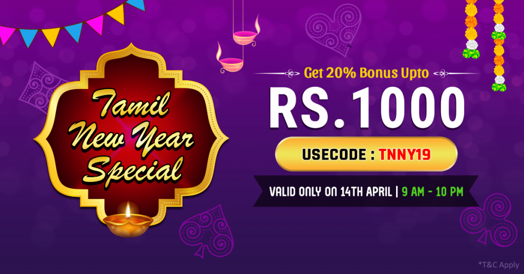 Tamil New Year  Bonus