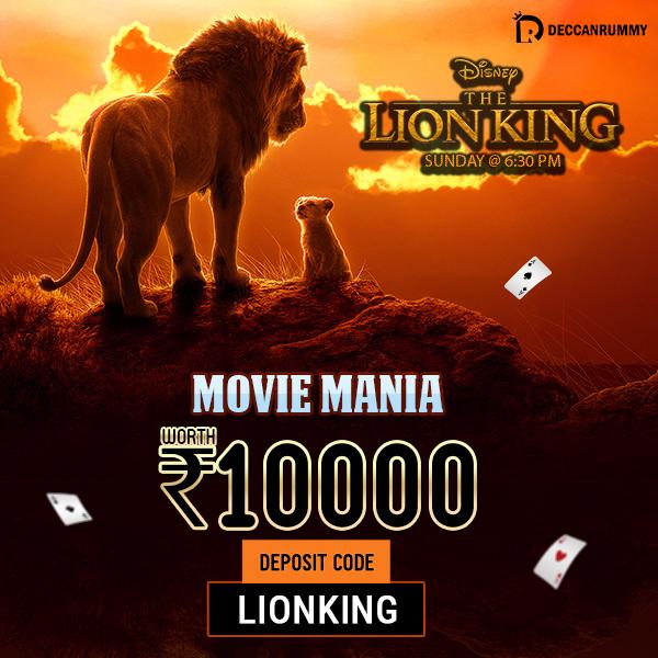 Movie Mania