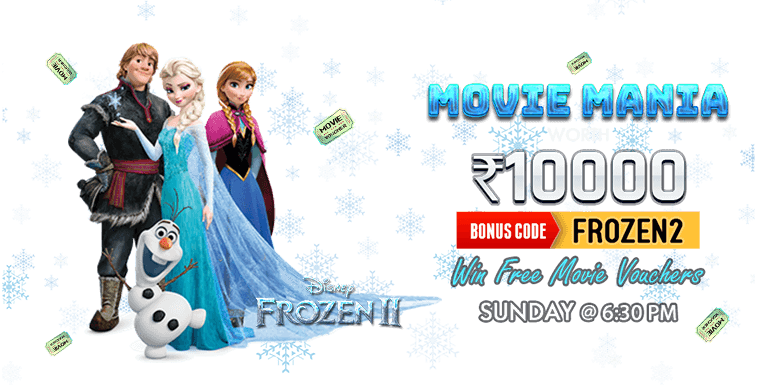 frozen2 bonus code offer